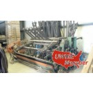Used Taylor 20 Section Clamp Carrier - Photo 1